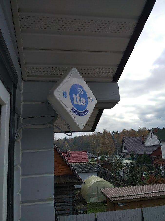 Усилитель интернет сигнала Street 2